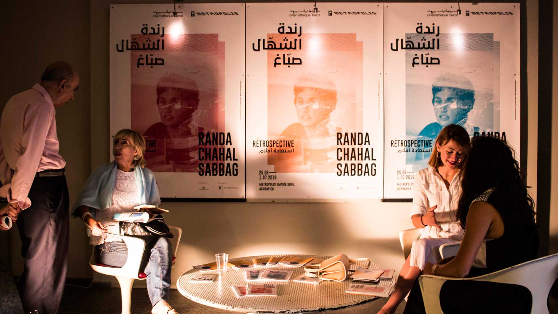 Opening night of Retrospective Randa Chahal Sabbag and Launch of Cinematheque Beirut © | Joanna Kai/Metropolis Cinema