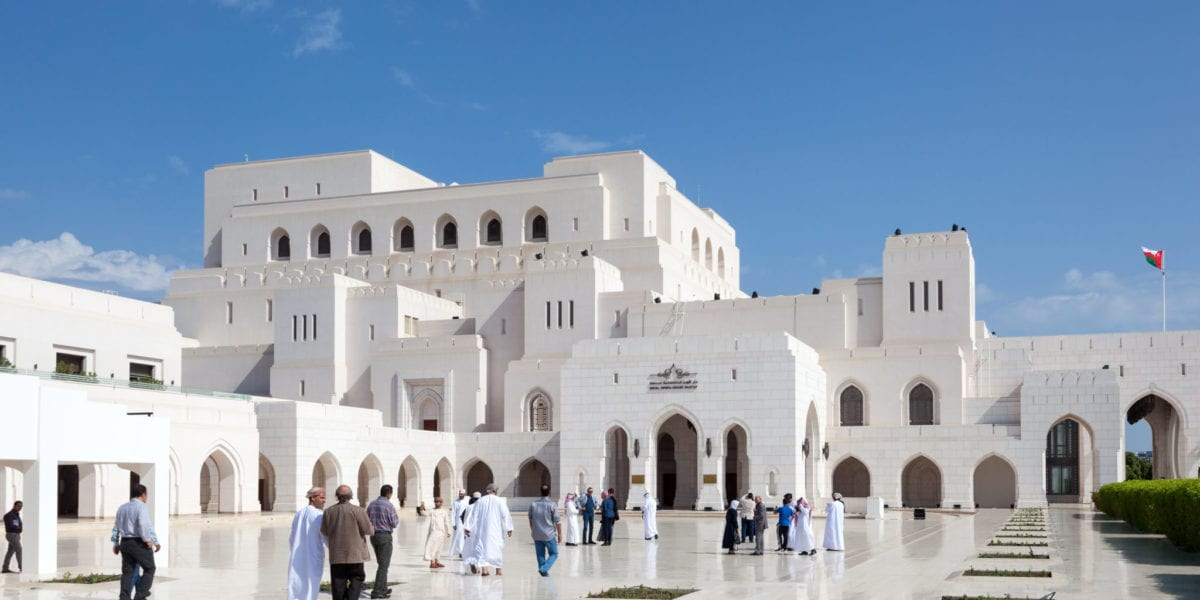 The Royal Opera House in Muscat, Oman | © Philipp Lange/Shutterstock