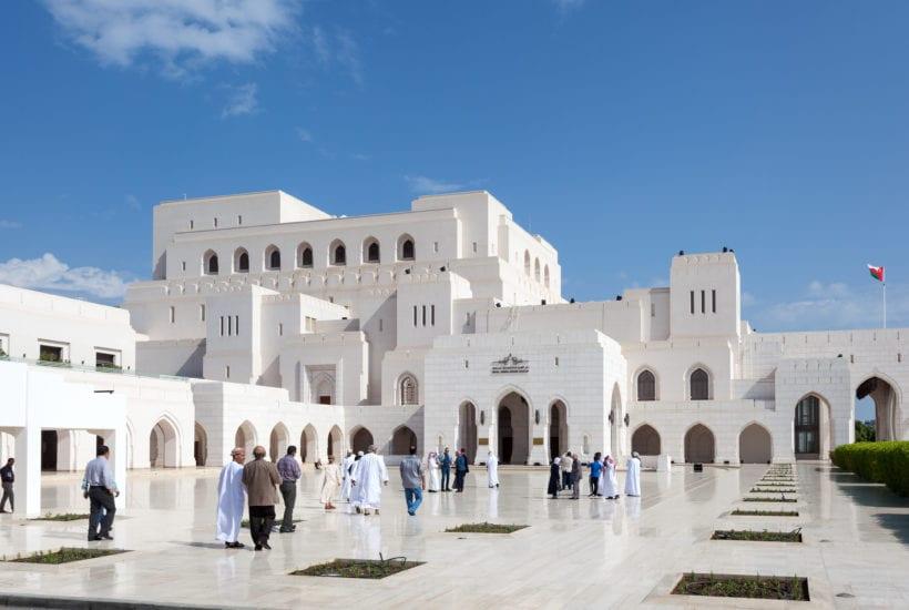 The Royal Opera House in Muscat, Oman | © Philipp Lange/Shutterstock
